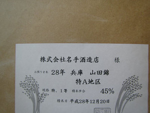 0320_0282