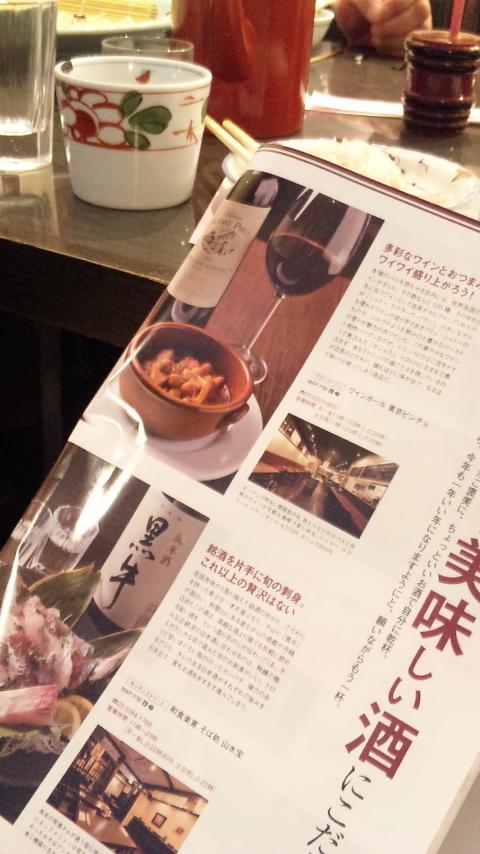 東京駅で黒牛を飲む